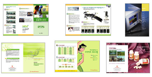 Pamplet Designing - Global Advertising Media Private Limited